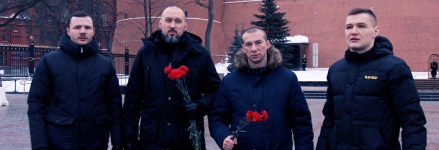 Подвигу твоему, Ленинград